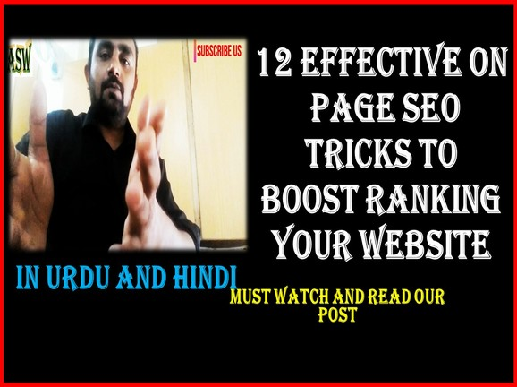 12_EFFECTIVE_ON_PAGE_SEO_TRICKS_TO_BOOST_RANKING_YOUR_WEBSITE_578x432