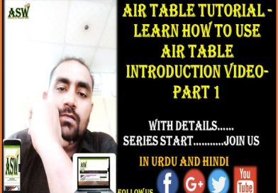Air table Tutorial – Learn how to use Air table  Introduction Video- Part 1