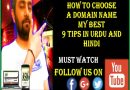 HOW_TO_CHOOSE_A_DOMAIN_NAME_MY_BEST_9_TIPS_IN_URDU_578x432