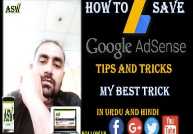 how_to_save_google_adsense_my_best_trick_578x432