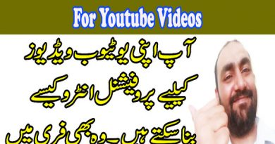 How We can Make Free Professional Intro For Youtube Videos in Urdu and Hindi