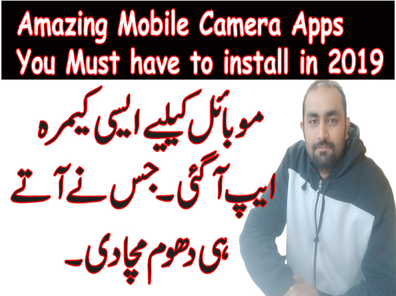 Best Camera App 2019 for Android free Download
