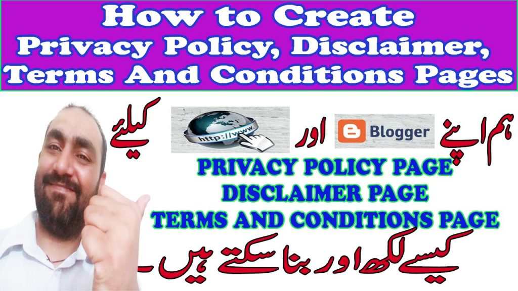 How to Create Terms & Conditions, Privacy Policy, Disclaimer, Contact Us Page for Blogger and Website