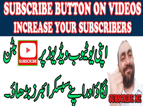 Subscribe Button - Add YouTube Subscribe Button On Your Videos in Urdu and Hindi
