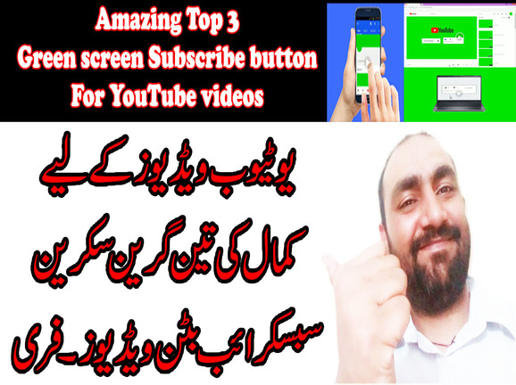 Amazing 3 Green Screen Subscribe Button Videos