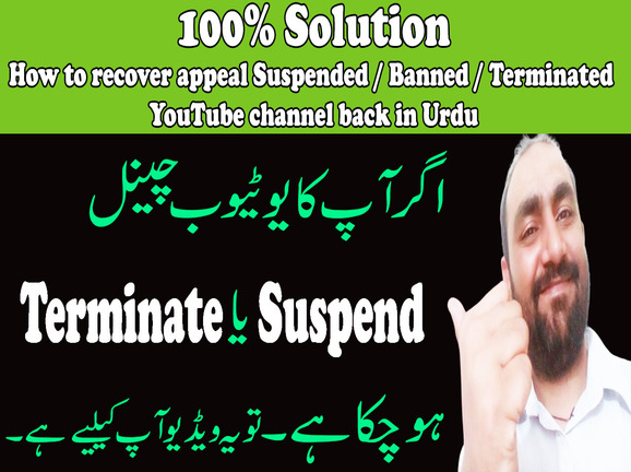 Learn the 100% Solution - How to recover appeal suspended / Banned YouTube channel in hindi.