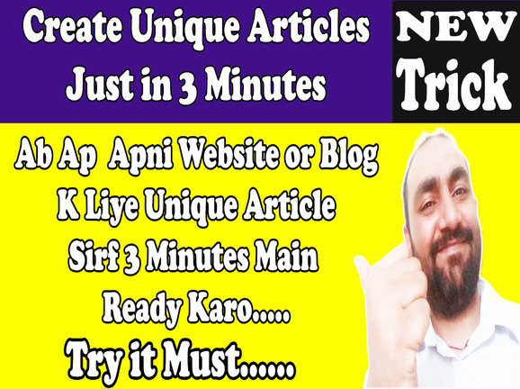 Create Unique Article Just in 2 Minutes
