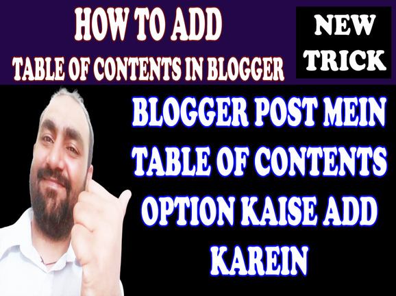 How To Add Automatic Table Of Contents In Blogger Post in Urdu and Hindi