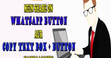 How To Add Share On Whatsapp Button And Copy Button Box In Blogger & WordPress